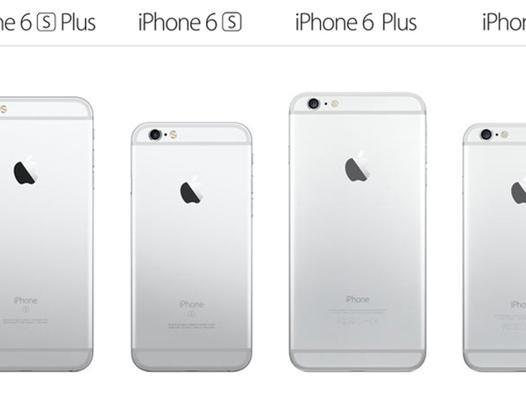 iphone 6 vs iphone 6s