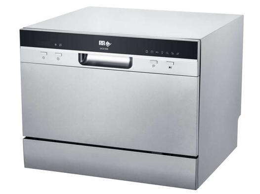 lave vaisselle compact